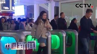 [中国新闻] 中国2020春运 春运旅客发送量连续6天超过千万 | CCTV中文国际