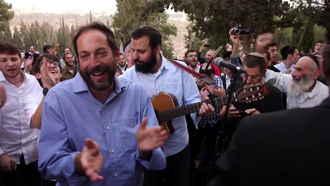 חיזקי סופר על קברו של הזמר והמלחין רבי שלמה קרליבך | Yahrtzeit of Rav Shlomo Carlebach 2018 - Part 3
