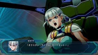 PS4版「スーパーロボット大戦OG ムーン・デュエラーズ」 ・機体名:ビル...