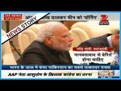 PM Modi talked about Pakistan-China Economic corridor with China's president