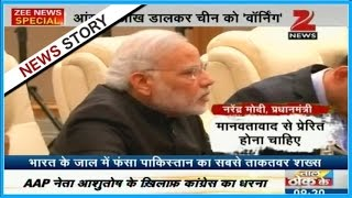 PM Modi talked about Pakistan-China Economic corridor with China