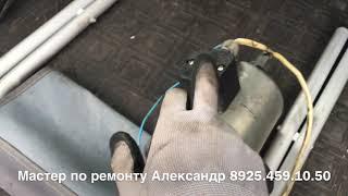 Ремонт электромагнита на вилочном болгарском погрузчике балконкар Balkancar 1792