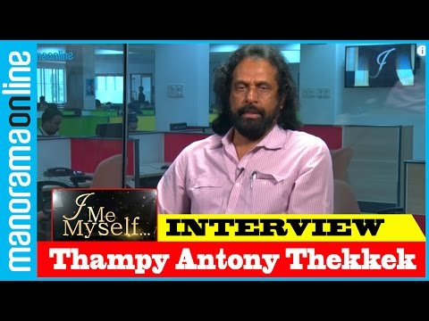 Thampy Antony Thekkek | Exclusive Interview | I Me Myself |
