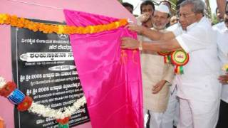 Foundation Stone Laying