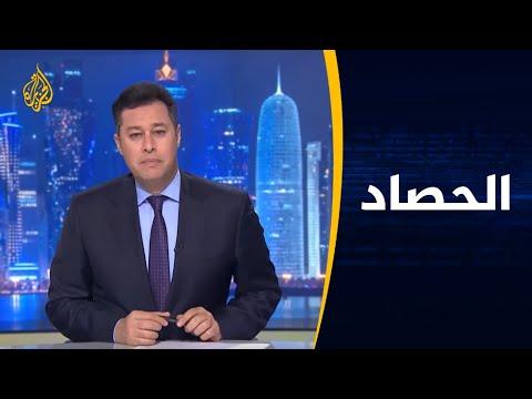 الحصاد-بعد أربع سنوات من الحرب.. ماذا حل باليمن؟  - نشر قبل 6 ساعة