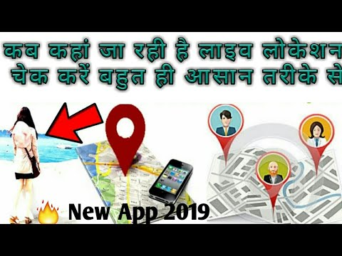 #mobile #number #tracker #location mobile number tracker with current location