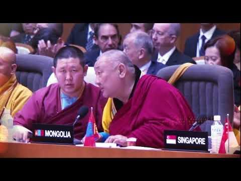 World Buddhist Supreme Conference 2017