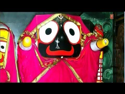 Deenabandhu Daitari [Full Song] l Aahe Neelashaila