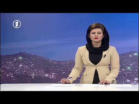 Afghanistan Dari News 13.02.2018  خبرهای افغانستان