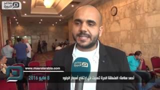 فيديو| أحمد سلامة: المنطقة الحرة تسببت في ارتفاع أسعار الجلود
