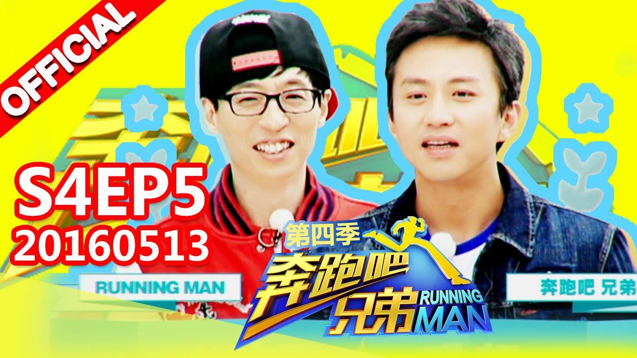 fd79365efbe16 [ENG SUB FULL] Running Man China S4EP5 20160513【ZhejiangTV HD1080P】Ft. running  man in Korea - YouTube