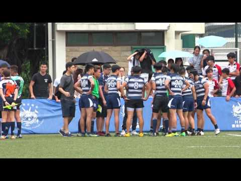 All Hong Kong Inter-school Rugby Sevens Competition 2016-2017 Boys Final (Full match)