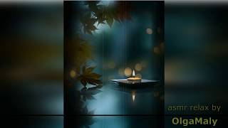 OlgaMaly - ЛИВЕНЬ для спокойного сна [БЕЗ РЕКЛАМЫ!!!]
