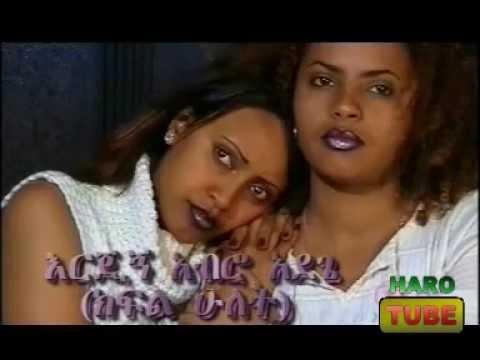 Abeba Desalegn