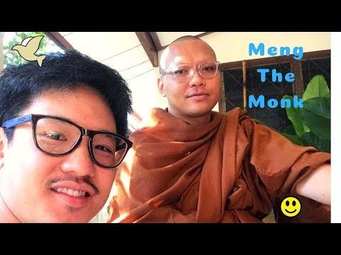 ป่ะ^_^ EP.12 : Meng The Monk งานบวชเจ้าลัทธิ