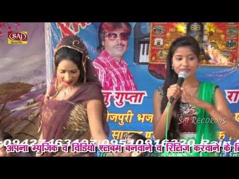 रात दीया जरा के शिव चर्चा किया - Shiv Charcha Sun Ke Magan Rahe - Aaradhya Sharma