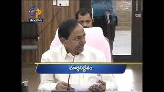Telangana | 22nd April 2018 | Ghantaravam 6 AM News Headlines