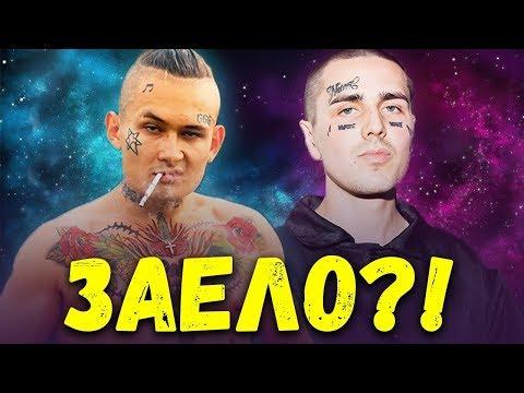 20 САМЫХ ПОПУЛЯРНЫХ РЭП ТРЕКОВ 2019 #1