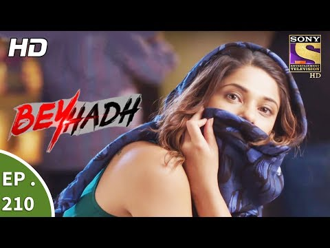 beyhadh---बेहद---ep-210---31st-july,-2017