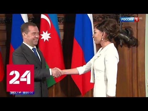 Мехрибан Алиева посетила Центр художественной гимнастики в Лужниках - Россия 24
