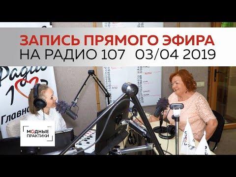 Ирина Михайловна Паукште в прямом эфире на радио