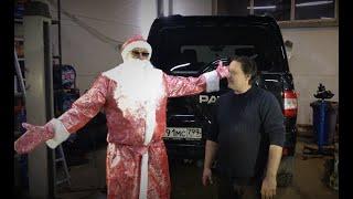 НОВОГОДНЯЯ, УАЗ Патриот Деда Мороза.