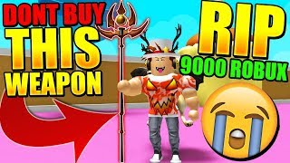 I BOUGHT THE BEST WEAPON IN WEAPON SIMULATOR BUT IS BAD?! (Roblox) *RIP 9000 ROBUX*