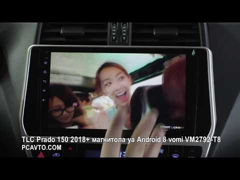 TLC Prado 150 2018+ магнитола на Android 8 Vomi VM2792-T8