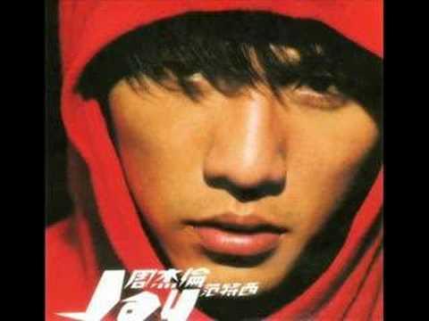 簡單愛 Jian Dan Ai Zhou Jie Lun 周杰倫 Simple Love-Jay Chou Lyrics