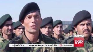 LEMAR News 17 January 2015 / ۲۷ د لمر خبرونه ۱۳۹۴ د مرغومې