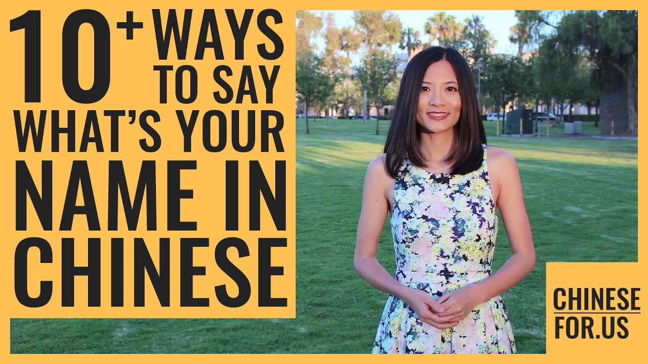 10 Ways | How to Say What's Your Name in Chinese - ChineseFor Us