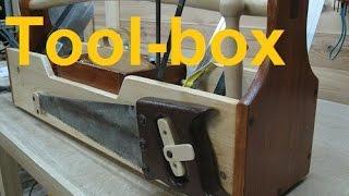 Ящик для инструментов.Tool-box(Мой сайт http://masterkirill.com/ Группа Вконтакте http://vk.com/shvalevkirill., 2015-04-13T14:02:55.000Z)