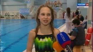 Смоленск принял соревнования Кубка России по прыжкам в воду