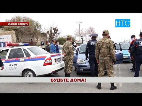 #Новости / 09.04.20 / Дневной выпуск - 16.00 / НТС / #Кыргызстан