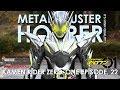 Gambar cover BETAPA GILA & SERAMNYA ZERO-ONE METAL CLUSTER HOPPER ! MERINDING !   Kamen Rider Zero-One Episode.22