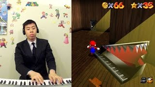 Super Mario 64 - Haunted House Performed by Video Game Pianist™
