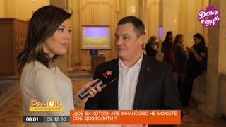 Депутаты признались Даше Селфи, на какие покупки им не хватает денег