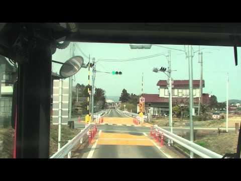 気仙沼線BRT専用道前面展望【柳津→気仙沼】FULL HD