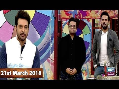 Salam Zindagi With Faysal Qureshi  - 21st March 2018 - ARY Zindagi Drama