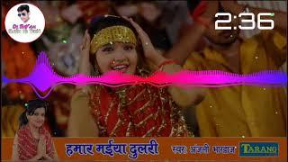 Gambar cover Anjali Bhardwaj Bhakti New Dj Mix Song