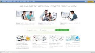 WelTrade отзывы. Обзор http://www.weltrade.ru/ от SCAMFIN(, 2016-07-20T14:37:19.000Z)