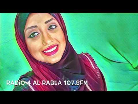 Commercial in Emarati Accent _ Radio Al Rabea 107.8