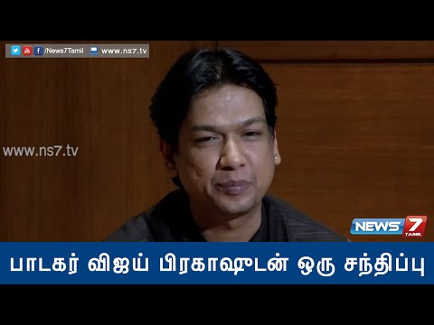 Vijay Prakash exclusive interview with News7 Tamil 1/2 | Super Houseful