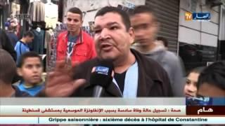 حمى الداربي العاصمي تجتاح معاقل انصار مولودية الجزائر و اتحاد العاصمة