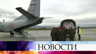 Из России в Сирию доставили новую крупную партию гуманитарной помощи.