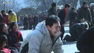 Корейцы рыдают об Ким Чен Ире