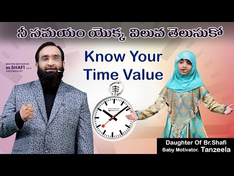 Br Shafi : Know the Value of Your Time