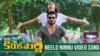 Kirrak Party Video Songs | Neelo Ninnu Full Video Song 4K | Nikhil Siddharth | Simran, Samyuktha