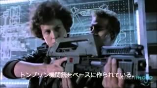SF映画の武器ランキングベスト10 thumbnail