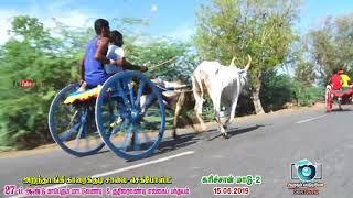 பிரிவு -2கரிச்சான் மாடு அறந்தாங்கி - செக்போஸ்ட்